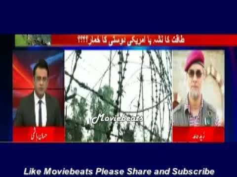 Desperate Pakistani Reaction on Israeli PM Benjamin Netanyahu visit to India