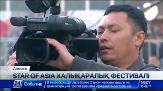 Телепроекты на сайте: http://24.kz/ru/tv-projectsTwitter  https://twitter.com/tvkhabar24Facebook  https://www.facebook.com/tvkhabar24/Вконтакте https://vk.com/tvkhabar24