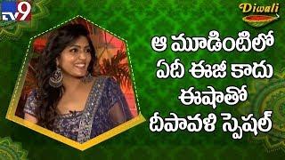 Diwali Special : Eesha Rebba Exclusive Interview