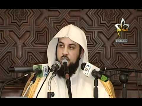 !!! أحكام الدعاء وأدابه وأوقاته !!! د.العريفي
