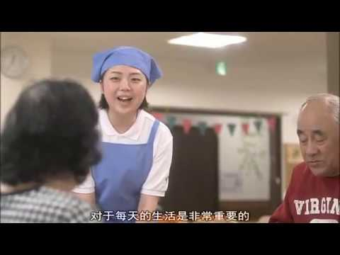 Nghành chăm sóc sức khỏe ở Nhật Bản