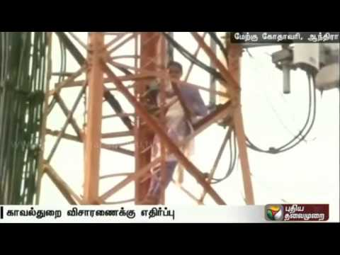 Young-girl-climbs-over-cellphone-tower-accusing-the-police-of-harassing-her-parents