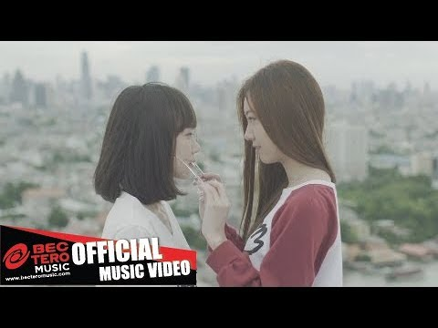 fellow fellow - จูบปาก [Official Music Video]