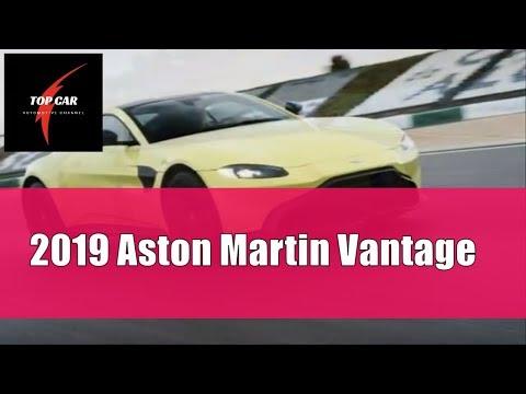 2019 Aston Martin Vantage | TOP CAR