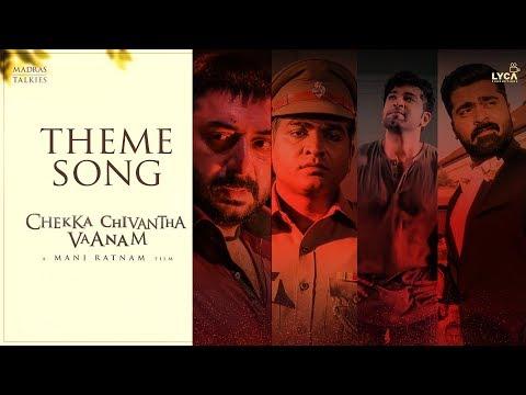 செக்க சிவந்த வானம் சிறப்பு Theme பாடல் !!!  Chekka Chivantha Vaanam  Special Theme Song | Fan Made