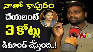 Video Srinivas Reddy Responds to Sangeetha Demands After Releasing from Jail || Face to Face || NTV MP3, 3GP, MP4, WEBM, AVI, FLV Januari 2018