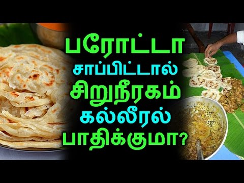 Does Parotta causes Kidney and Liver problems?