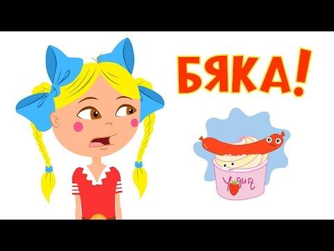 Spin мультфильм кибо и две струны Смешарики