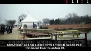 Yangpyeong-gun South Korea  City new picture : Dumul-meori, Yangsu-ri, Yangpyeong-gun, Gyeonggi-do, Korea: a good place to take a walk