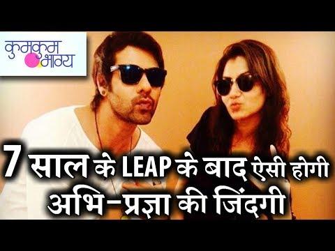Video FINALLY ! Zee tv 'Kumkum Bhagya' to take 7 Year LEAP download in MP3, 3GP, MP4, WEBM, AVI, FLV January 2017