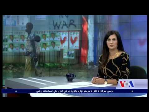 Pashto Ashna TV Show (Dec. 8, 2016)