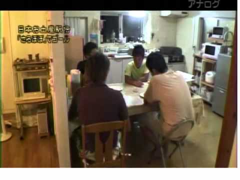 Video of Guesthouse Hidamari