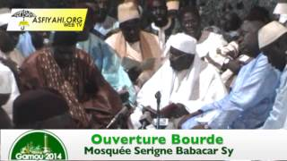 GAMOU TIVAOUANE 2014 - Ouverture Bourde Mosquée Serigne Babacar SY (rta)