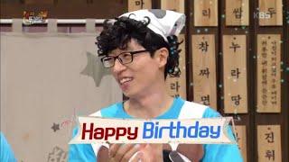 박명수, 유재석 생일은 국경일! 함박웃음 축하
