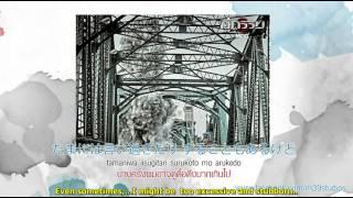 Nonton ฮิเดโกะ Hideko -- Ost. Sunset at Chao-Phraya Film Subtitle Indonesia Streaming Movie Download
