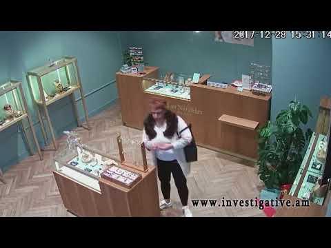 Գողություն զարդերի առևտրի կետից (լուսանկարներ, տեսանյութ)