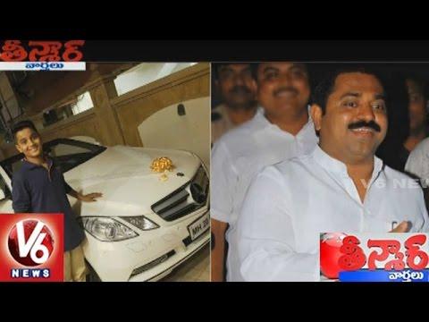 BJP-MLA-Ram-Kadam-Gifts-A-Mercedes-To-His-Son-Teenmaar-News-V6-News