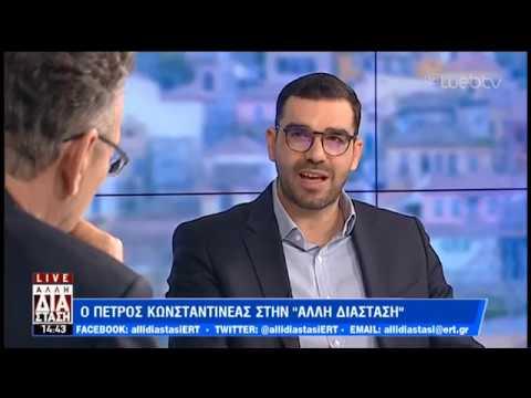Ο Πέτρος Κωνσταντινέας στην «Άλλη Διάσταση» | 04/12/18 | ΕΡΤ