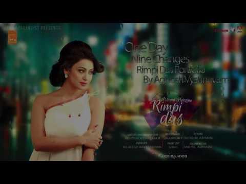 Assam xxx guite sex video