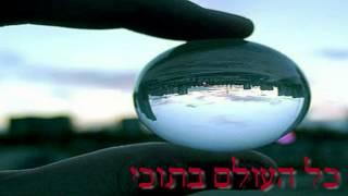 איך לשנות היום את המציאות של מחר?