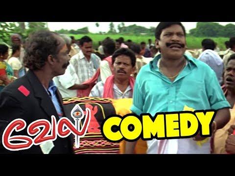 Video Vel   Vel full Movie   Vel Movie scenes   Vadivelu Comedy scene   Asin meets Surya   Cute Love scene download in MP3, 3GP, MP4, WEBM, AVI, FLV January 2017