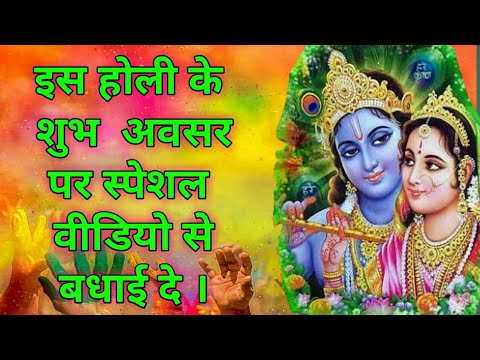 Happy quotes - Happy Holi 2018 Wishes,Sayari,Whatsapp status,Festival Greetings,Quotes,Messages,Holi Animation