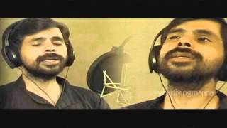 Malayalam Christian Song : Ennesuve By Kester