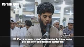 Download Lagu Sourate Al Araf (188-206) Raad Muhammad Al Kurdi رعد محمد الكـردي  سورة الأعـراف Mp3