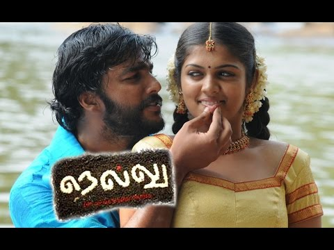 Nellu Tamil Movie | Super Hit Movie HD