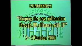 Fifth Human Resources Middle East Exhibition, 3-5 October 2000
