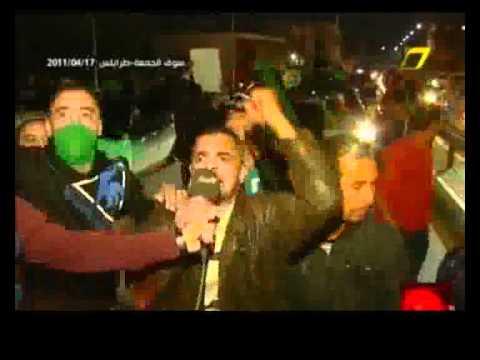 ازلام القذافي تحاول تشويه سمعة سوق الجمعة 17-4-2011
