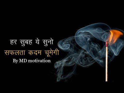 Best quotes - best inspirational quotes in hindi motivational shayari in hindi by md motivation