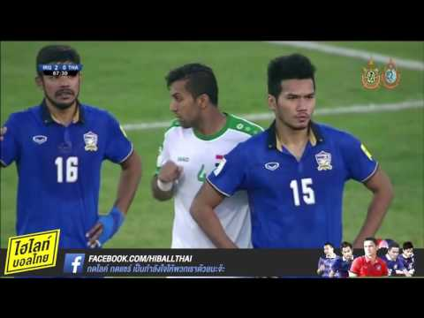 ฟุตบอลโลกรอบคัดเลือก: ทีมชาติอิรัก 4-0 ทีมชาติไทย