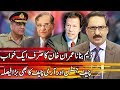 Kal Tak with Javed Chaudhry | 10 September 2018 | Express News