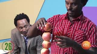 Ye Afta Chewata Season 1 Ep 8 - part 4