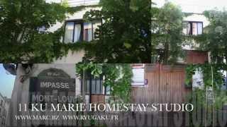 11 KU MARIE ホームステイ STUDIO 短期・長期滞在可能敷金不要、全て込みで月850ユーロ空いています