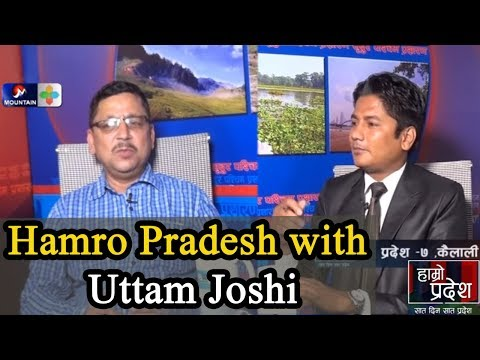 (HAMRO PRADESH with Uttam Joshi...23 min)
