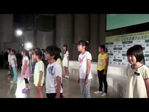 名古屋市立香流小学校  「やさしさに包まれたなら
