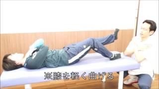 つま先立ち 改善エクササイズ大腿後面【ケガ予防フィジカルチェック用】