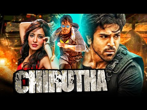 CHIRUTHA - Ram Charan Telugu Action Hindi Dubbed Full Movie | Neha Sharma, Prakash Raj