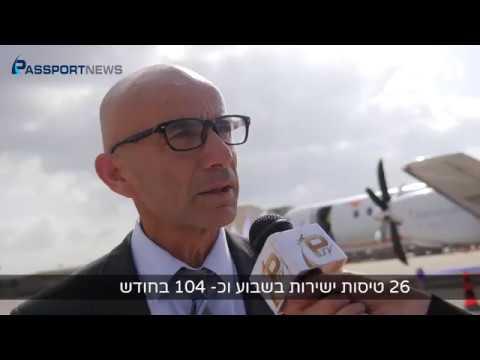 השקת הקו החדש חיפה- אתונה