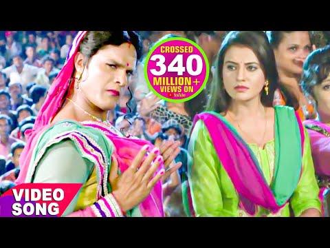 Video Khesari Lal का सबसे हिट गाना 2017 - Bhatar Ba Mauga - Bhojpuri Hit Songs 2017 new download in MP3, 3GP, MP4, WEBM, AVI, FLV January 2017