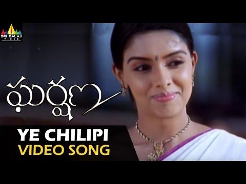 Video Gharshana Video Songs | Ye Chilipi Video Song | Venkatesh, Asin | Sri Balaji Video download in MP3, 3GP, MP4, WEBM, AVI, FLV January 2017