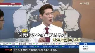 #20 [경제직썰] 구글 지도 반출 꿍꿍이는? - 이주호, 김영롱, 도강호