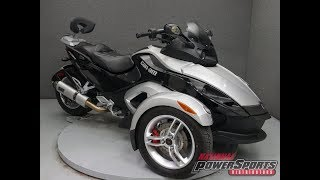 9. 2009  CAN AM  SPYDER GS SM5 - National Powersports Distributors