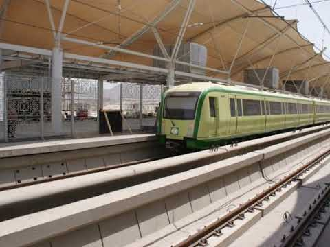New Train Project of Makkah/Mina/Muzdalfa/Arafat in Saudi Arabia MASHALLAH