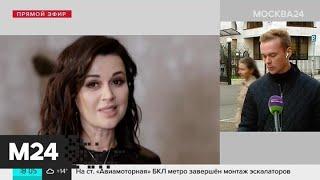СМИ сообщают об отказе органов у Заворотнюк — Москва 24