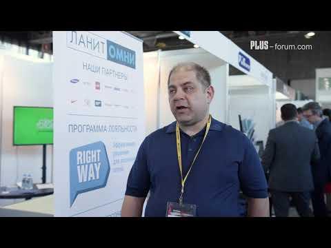 Максим  Захир, генеральный директор, ЛАНИТ.Омни