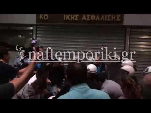 Μικροένταση σε συγκέντρωση διαμαρτυρίας ξενοδοχοϋπαλλήλων
