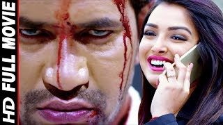 Video MLA का पावर - Dinesh Lal Yadav - HD 2018 - Bhojpuri Superhit Movie 2018 MP3, 3GP, MP4, WEBM, AVI, FLV November 2018